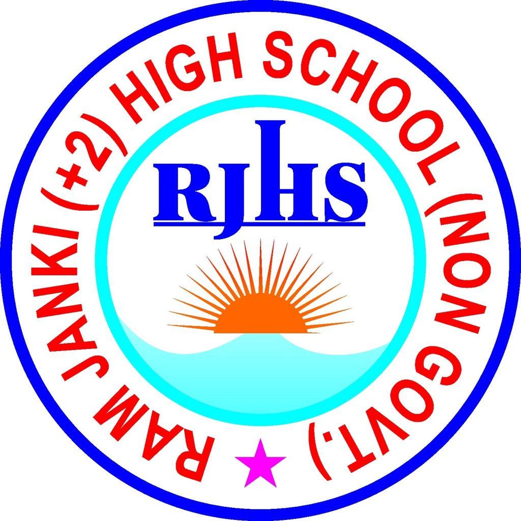 RAM JANKI (+2) HIGH SCHOOL (NON GOVT.)